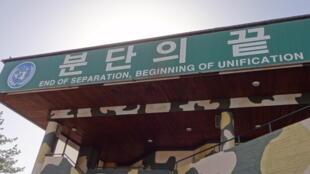La zone démilitarisée (DMZ), côté sud-coréen. On y prône déjà la «fin de la séparation» et le «début de l'unification» de la Corée.
