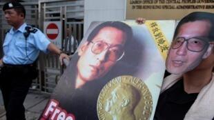 香港民主派人士呼籲釋放劉曉波2010年10月11日