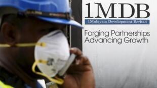 Malaysia mở điều tra vụ thất thoát 3 tỷ đô la tại ngân hàng phát triển Malaysia 1MDB.