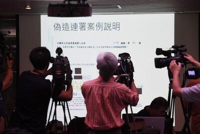 台湾中央选举委员会2018年10月2日审议国民党立委卢秀燕所提的反空污公投案,委员会议决议公投案成案,并根据户政机关查对结果,反空污公投案连署书中,「有偽造情事」达7万7194份,中选会表示将依法告发。图為记者会中展示的偽造连署书。
