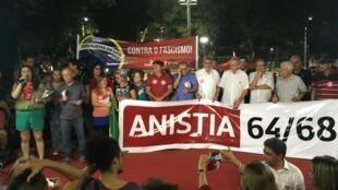Militantes que sobreviveram à tortura e à repressão participaram o ato contra a ditadura em Fortaleza