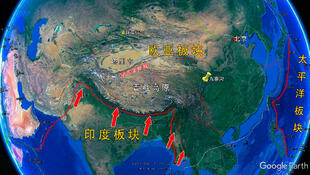 图为关于印度洋板块向欧亚板块的推挤造成地震影响的解释图片