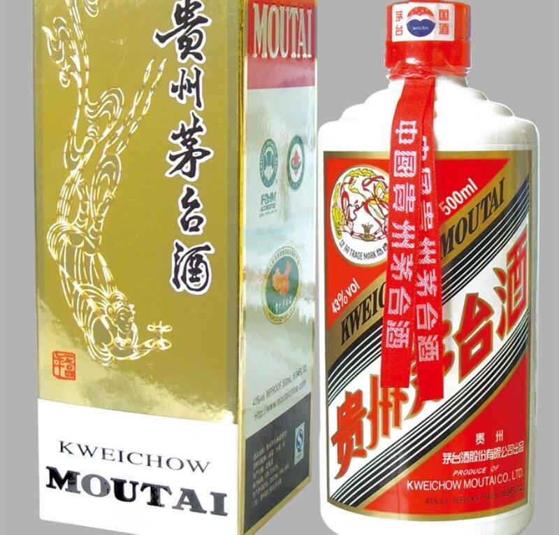 中国茅台酒