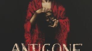 Couverture d'Antigone, adaptation par Régis Penet de l'oeuvre de Sophocle.