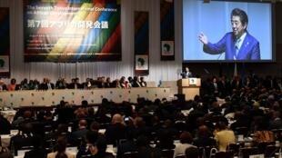 Shinzo Abe, le Premier ministre du Japon, prononce un discours à l'ouverture de la Ticad à Yokohama le 28 août 2019.
