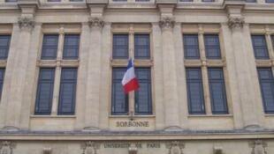 La Sorbonne, Paris, one of Europe's oldest universties