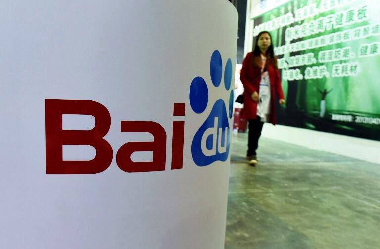 Enseigne Baidu à Shanghaï, le 21 avril 2016.