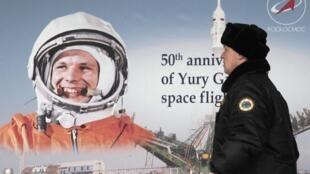 Портрет Юрия Гагарина, посвященный 50-летию его полета в космос. Москва.