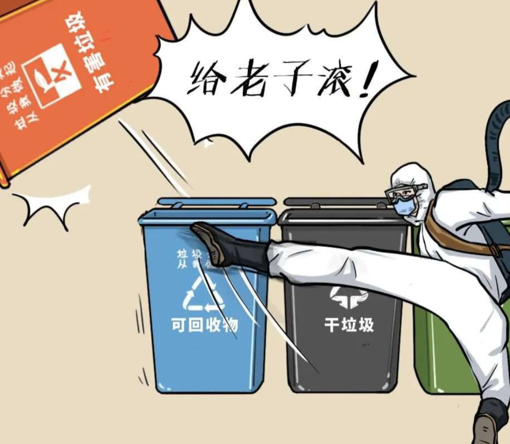 """""""Foreigner, f*** off!"""" last picture in a 59 page internet comic titled """"illustrations of foreign trash"""" that circulated in Chinese social media"""