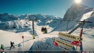 法国滑雪圣地库舍韦尔(Courchevel)