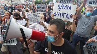 Des manifestants bravent la pluie dans la ville de Khabarovsk pour soutenir leur gouverneur Sergeï Furgal, le 1er août 2020.