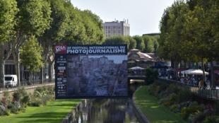 """Cartaz """"Visa pour l'Image"""" 2018"""