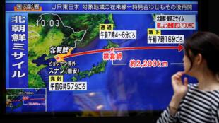 Bắc Triều Tiên phóng tên lửa đạn đao ngang qua không phận Nhật Bản. Ngày 15/09/2017.