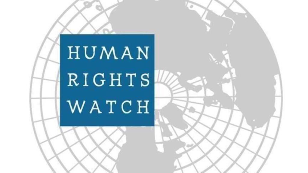 Human Right Watch kêu gọi Nhật ngừng tài trợ cho công an Việt Nam