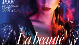 A modelo transgênero brasileira Valentina Sampaio na capa da Vogue Paris
