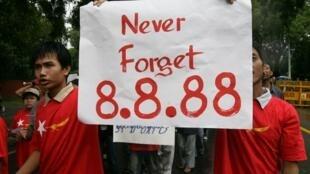 Comme il y a dix ans, les Birmans vont célébrer les événements du 8 août 1988.