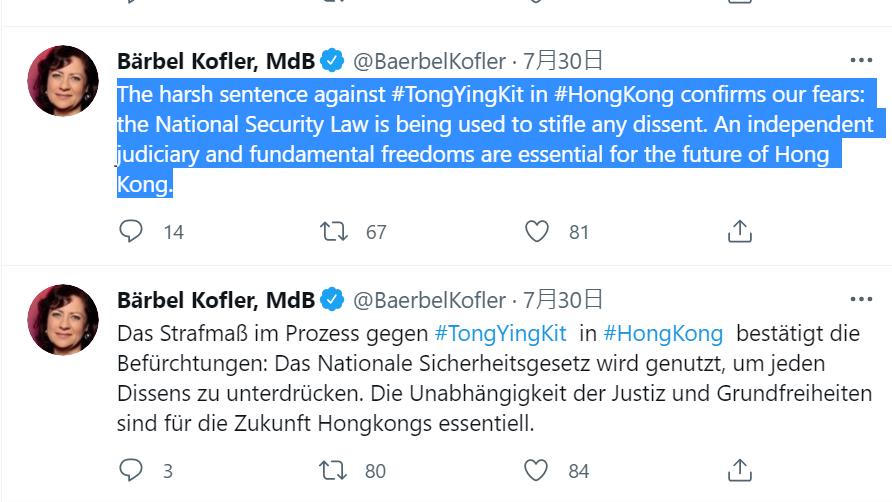 德國人權專員英德兩種語文批評唐英傑案