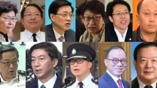 8月7日遭受美国制裁的11名中港官员资料图片