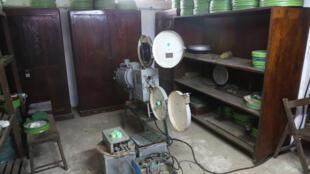 Les Archives du cinéma à Rangoun.