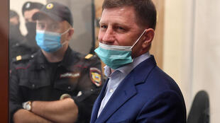 Russia's Khabarovsk region governor Sergei Furgal has been charged with organising the murders and the attempted murder of a number of entrepreneurs in 2004 and 2005
