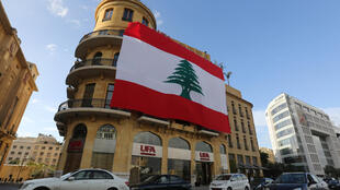 بیروت، پایتخت لبنان