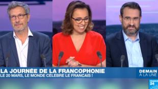 2018全球法语日