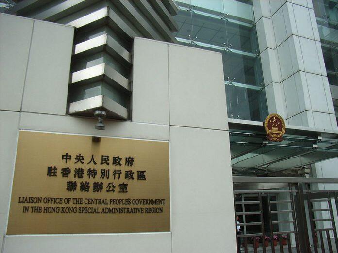 香港中联办资料图片