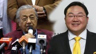 馬來西亞前總理納吉布與大馬在逃商人劉特佐資料圖片