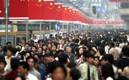 图为中国人口报导配图