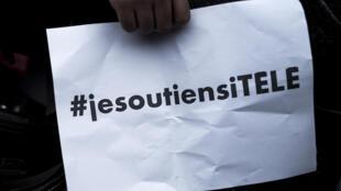 La rédaction d'ITélé a reconduit la grève pour le 4e jour consécutif.
