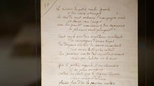 "The poem ""La riviere de Cassis"", written by French poet Arthur Rimbaud in 1872, will be auctioned at Sotheby's Paris on February 8, 2017."