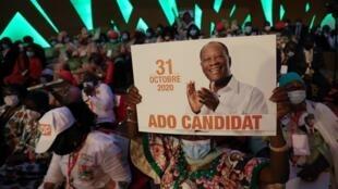 Réunion extraordinaire du parti RHDP le 29 juillet 2020.