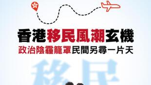 亞洲周刊封面圖
