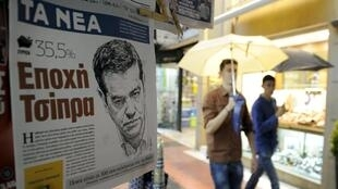 Alexis Tsipras veut à tout prix effacer une partie de la dette pour redonner de l'élan à l'économie.