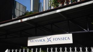 Sede del gabinete Mossack Fonseca