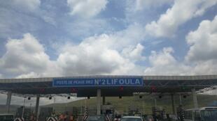Congo: sur le poste de péage de Lifoula à 40 kilomètres de Brazzaville lors de la la mise en concession controversée de la nationale N1, le 2 mars 2019.