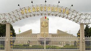 Le palais présidentiel Sékhoutouréah de la Guinée Conakry (illustration).