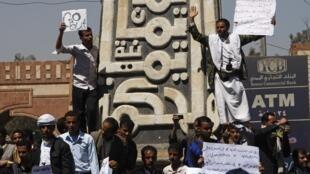 Антиправительственная демонстрация в столице Йемена Сана 20 февраля 2011 года
