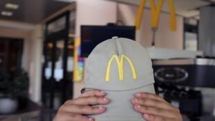 A rede McDonald's na Europa é acusada de sonegar € 1 bi em impostos.