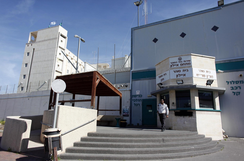 """Тюрьма Айялон в Рамле под Тель-Авивом, в которой покончил с собой """"Заключенный Икс"""""""