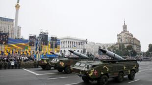 Parade militaire à Kiev pour célébrer les 25 ans de l'indépendance de l'Ukraine.