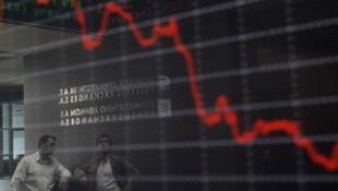 O Fundo Monetário Internacional (FMI) anunciou nesta quarta-feira que a Rússia entrou em recessão.