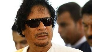 Kiongozi wa Libya Muamar Gaddafi