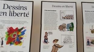 Une exposition intitulée «Dessin en Liberté», œuvre de 50 dessinateurs de presse du monde entier, est présentée à l'Insitut français de Lubumbashi.