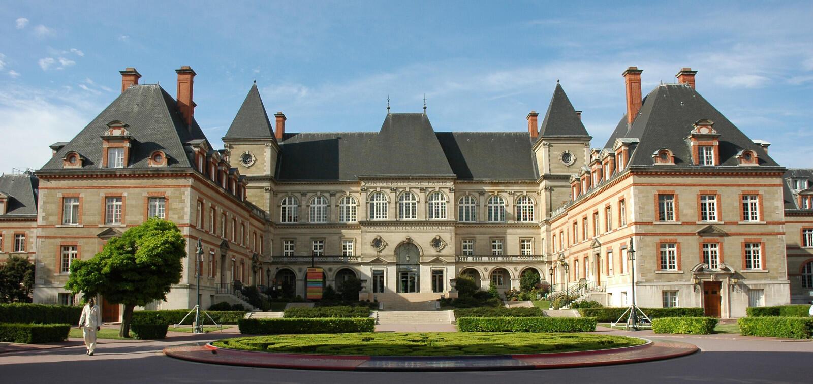 巴黎國際大學城(La Cité internationale universitaire de Paris)