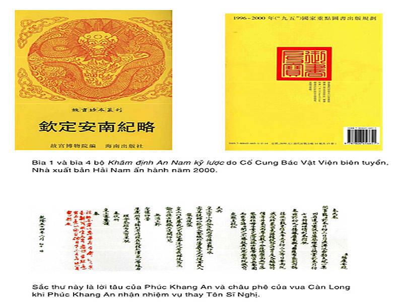 """Trang bìa bộ tư liệu lịch sử """"Khâm định An Nam kỷ lược"""", Nhà xuất bản Hải Nam - Trung Quốc - ấn hành năm 2000  (http://www.tuyettran.de)"""