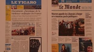 Primeiras  páginas de diários franceses 07 08 2020