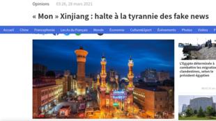 Screenshot_2021-04-01 « Mon » Xinjiang halte à la tyrannie des fake news