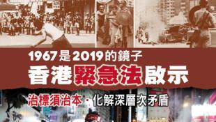 香港抗议继续影响深远