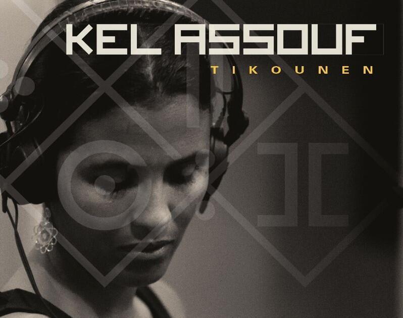 """""""Tikounen"""" by Kel Assouf"""